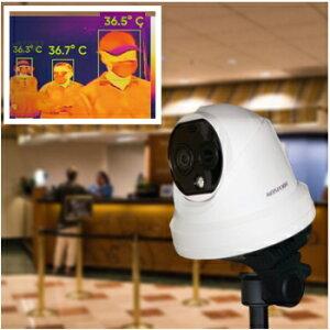 体表面温度計測タレット型AI顔認識カメライメージ